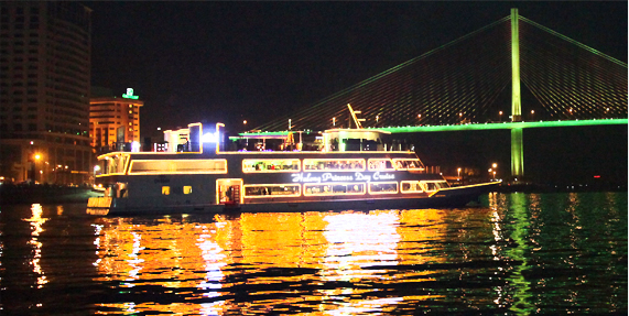 Dinner Cruise Program
